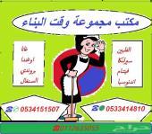 نريد خادمات تنازل من جميع جنسيات 0500211332
