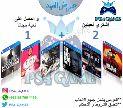 شبح تسوشيما كود 16 the last of us 2 سوني 4
