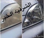 حماية ولمعة النانوللبدي ب50 ريا