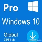 windows 10 Pro 64-32bt تفعيل اصلي ويندوز 10 مدى الحياه