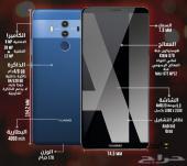 Huawei 10 pro