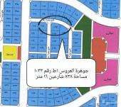 شارعين 16 متر في التبة  في جوهرة العروس 1ط
