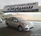 نيسان صني 2020 فئة SV سعودي