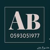 تصميم شعار (لوقو)
