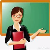 مدرسة لغة عربية تدريس خصوصي خبرة طويلة جدا في مجال التدريس