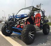 سيارة أربع عجلات ( بقي)
