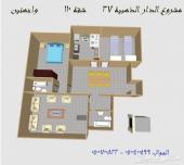 شقة تمليك_3 غرف تحت الإنشاء بطحاء قريش