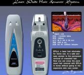 جهاز سريع لازالة الشعر نهاءيا 700ريال