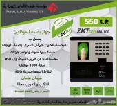 احدث جهاز بصمة ZK-MA100 من شركة ZKTeco
