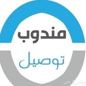 خدمة توصيل المشاوير في جدة