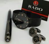 ساعة ماركة رادو