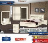 غرفة نوم مودرن جديدة موديل 9962