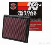 فلتر شريحة امبالا air filter chvey IMPALA