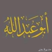 تقديم اعفاء جميع البنوك السعوديةلديوان الملكي وجميع المعاريض