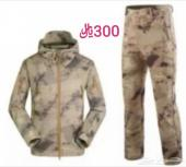 ملابس وأدوات الصيد والمقناص