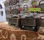 راديو الطيبين (افضل هديه للوالدين) شعبي واثري