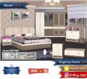 غرف نوم لون خشبي بتصاميم عصرية