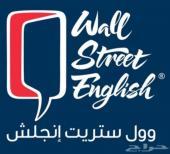 بيع اشتراك معهد وول ستريت للانجليزي