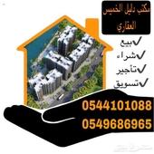 للبيع شقق فاخرة وكبيرة بحي الاسكان بخميس مشيط