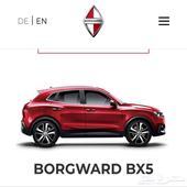للبيع بورجوارد (Borgward)