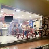 مطعم للتقبيل في الخبر (مجهز بالكامل)