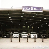 عملاءنا خارج مدينة الرياض