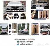 مسكة يد الباب BMW لمعظم الفئات
