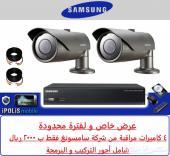 كاميرات مراقبة سامسونج