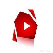 قناة يوتيوب ( للبيع او للبدل )