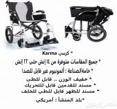 مستلزمات طبية -مستلزمات ذوي الأحتياجات الخاصة