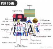 مجموعة تعديل و شفط الصدمات PDR