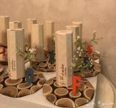 توزيعات وهدايا الخفجي