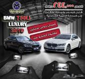 BMW 730LI 2019 لكجري فل اوبشن ب244000 درهم