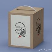 تصميم شعار ب150 ريال