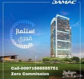 امتلك في دبي بعائد مناسب شقق فندقية 5 نجوم