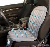 كرسي تبريد السيارة فقط 140 ريال