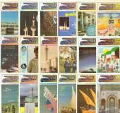 ملحق جريدة الأنباء الكويتية 800 عدد للبيع