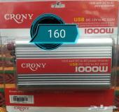 محول كهرباء 1000 وات من 12 فولت الى 220 فولت