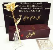 هدية فاخرة وردة مطلية وكتابة على صندوق الهدية