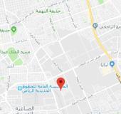 مستودع  للايجار في حي الفاروق في الرياض