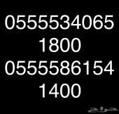أرقام سوا ومفوتر - شحن بيانات كويك نت