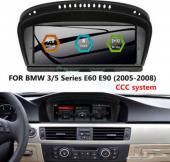 شاشة اندرويد E60 E90
