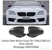 BMW - غطاء كاربون فايبر لمرايات F06 F12 F13