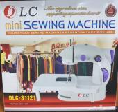 ماكينة خياطة فقط ب 100 ريال.  وعروض اخرى