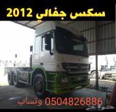 للبيع سكس 2012 جفالي 3340 نظيف