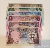 الاصدار الكويتي الثالث ( بحالة ممتازة )