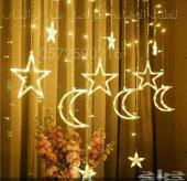 انوار العيد