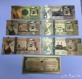 عملات الملك عبدالله