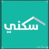 المساعدة في حجز اراضي سكني المجانية ( حريملاء )