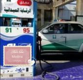 تم البيع والله يبارك بين البايع والشاي